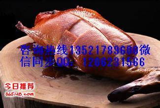 打破传统新一代果木脆皮烤鸭vk老北京片皮鸭无加盟费用