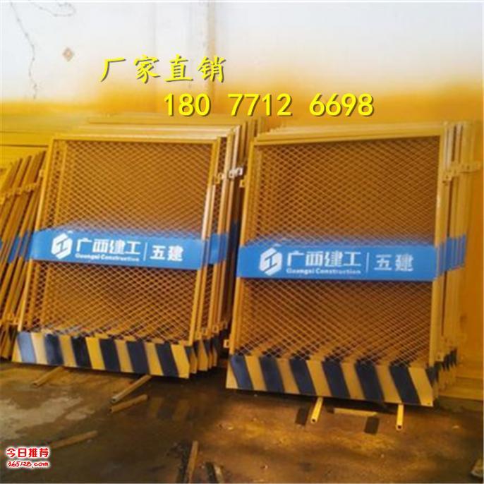 廣西洞口防護丨南寧梯井口防護欄丨井道防護欄生產廠家