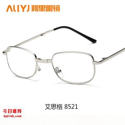 老花镜批发,丹阳阿里眼镜,品牌老花镜,厂家价格直销高质量