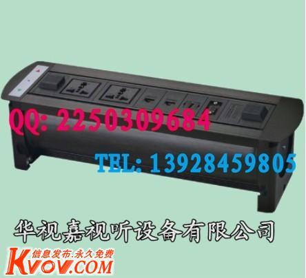 高级电动翻转插座 电动插座 会议电动桌面插座 电动旋转插座