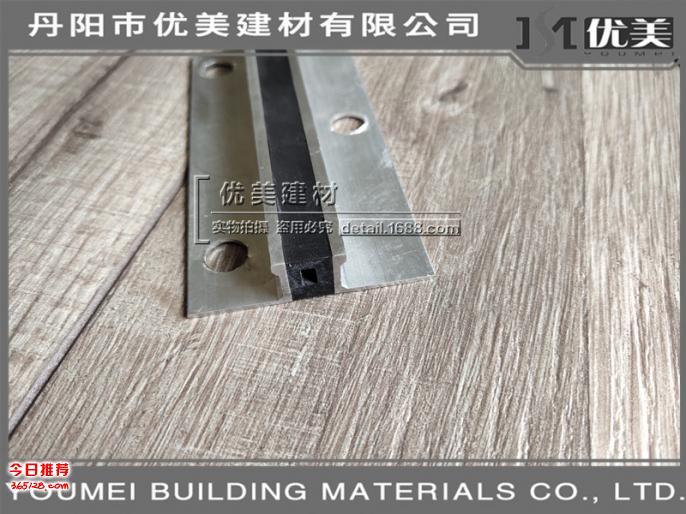 广东石材分隔缝地面分割条选购