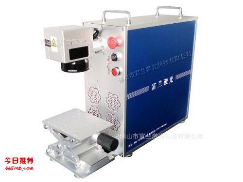 佛山富蘭激光廠家直銷激光打標機激光鐳雕機激光在線噴碼機