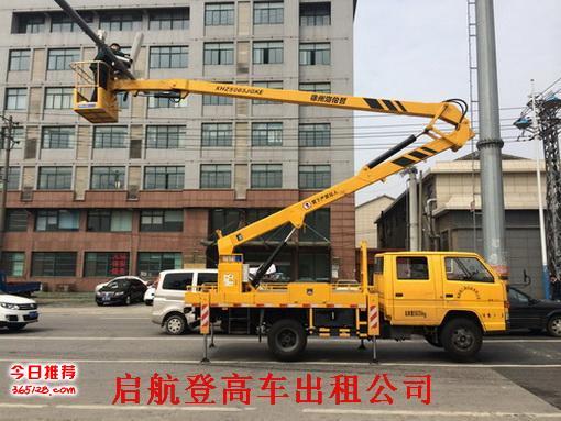 上海24米升降车出租价格