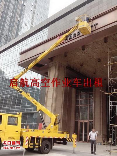 镇江16米高空作业车出租公司