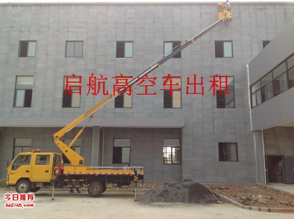 江阴18米高空车出租