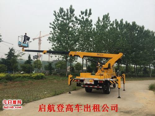 扬州16米高空车出租
