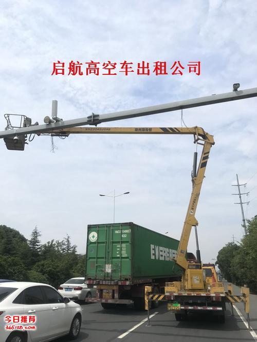 扬州24米升降车出租