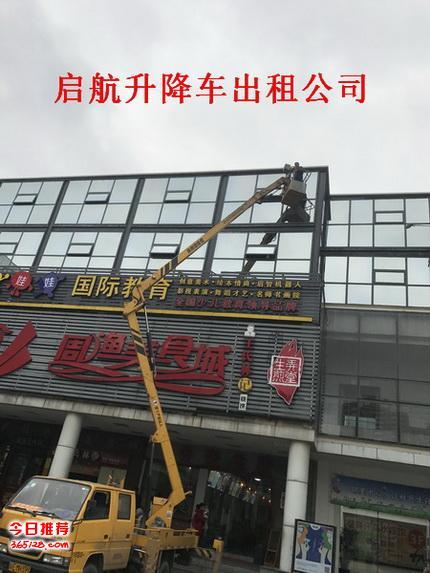江阴16米云梯车出租