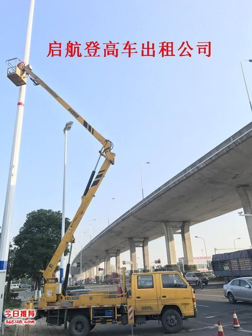 扬州18米登高车出租