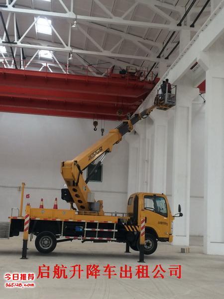 上海16米高空作业车出租