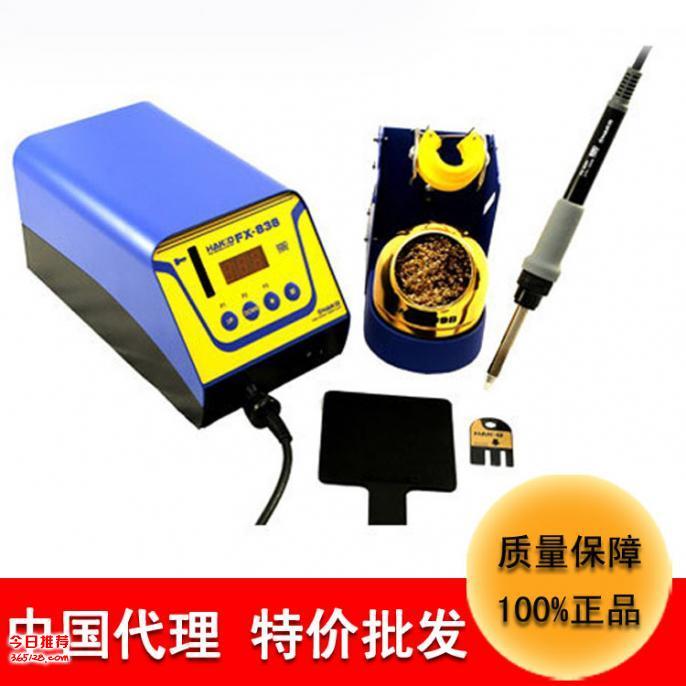 代理批发深圳白光焊台FX-838智能温控数显二合一无铅恒温电烙铁