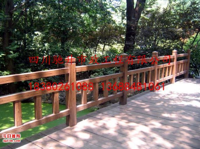 四川驰升仿木厂家供应 成都仿树皮护栏 树藤栏杆