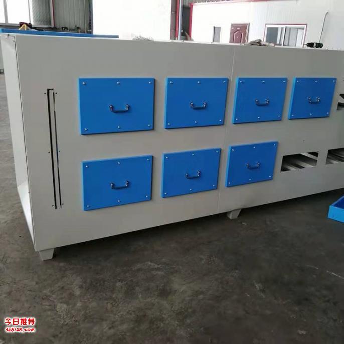 廠家直銷Uv光氧催化廢氣處理設備 光解除臭凈化器 活性炭環保