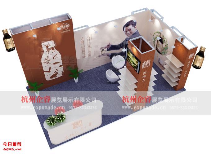 杭州酒店会场布展 会场宣传展板 会议背景板