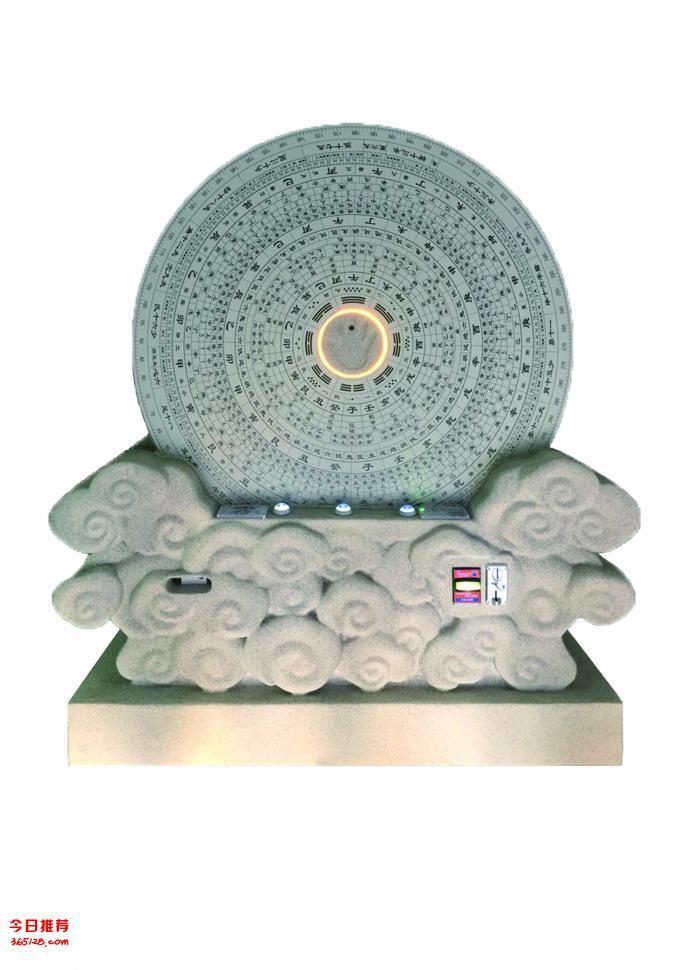 陕西宝鸡中华周文王占卜与现代自动掌纹测试占卜设备石来运转