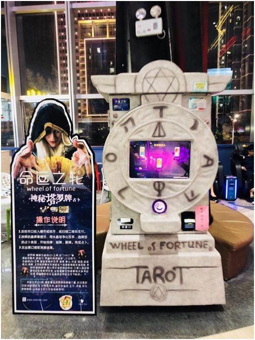 浙江宁波文创产品开发塔罗牌娱乐占卜设备命运之轮