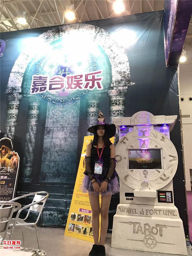 广西南宁神奇塔罗牌预测趣味测试机自动游艺占卜产品命运之轮
