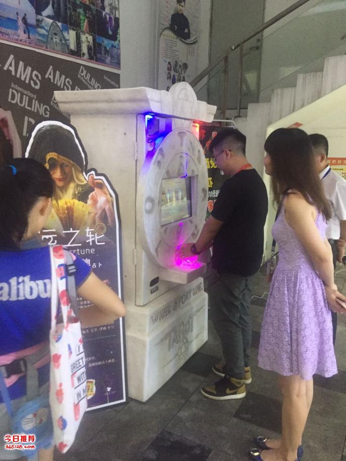 重庆渝中水晶球摆件装饰商场投放创意掌纹求签占卜机命运之轮