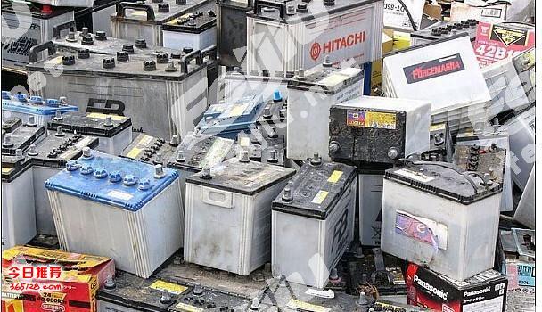 常熟电瓶回收|昆山电瓶回收|太仓蓄电池回收