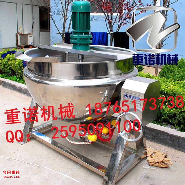 肉制品蒸煮锅,小型夹层锅,八宝粥夹层锅