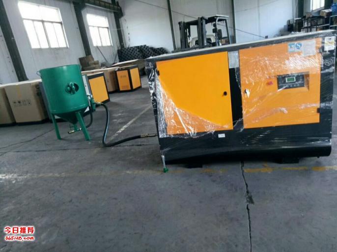 供应 喷浆护坡螺杆空压机 喷砂防腐设备