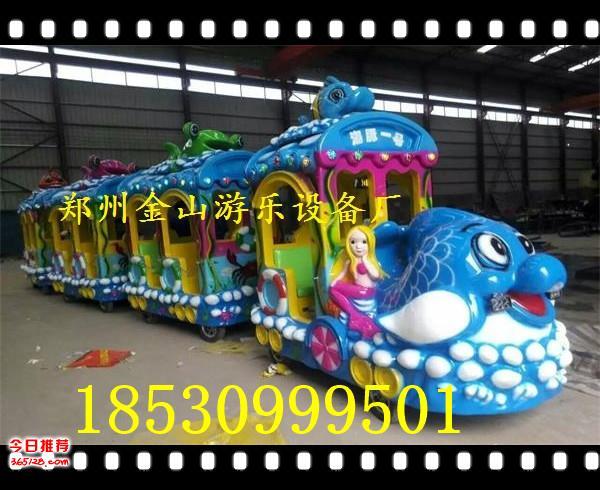 今日推荐金山游乐儿童电瓶无轨大象观光火车批发价格