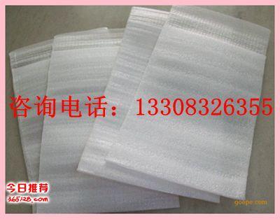 重庆珍珠棉专业厂家