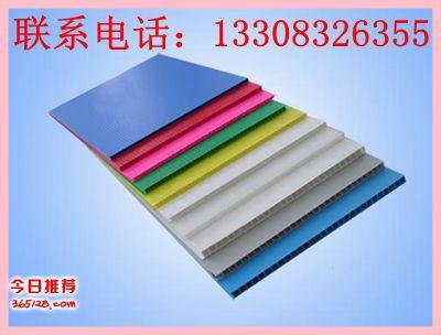 重庆中空板片材