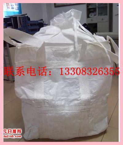 重庆水泥吨袋 工业淀粉吨袋