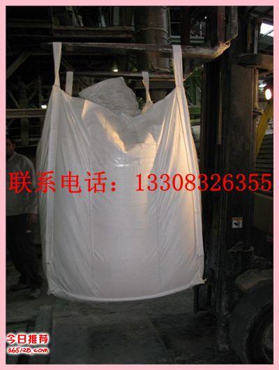 重庆水泥吨袋