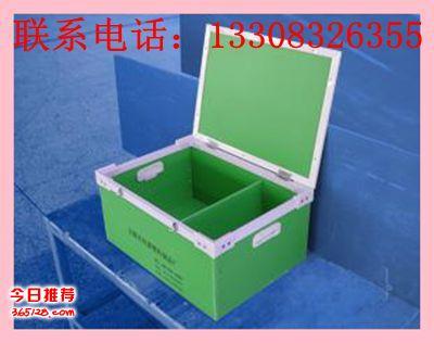 重庆中空板包装设计