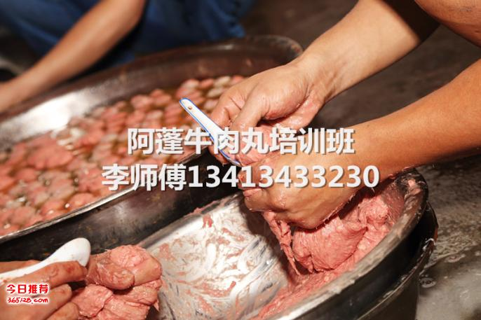 潮汕潮州汕头手拍打牛肉筋丸培训班/解析牛肉丸制作做法,牛肉