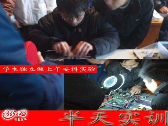 南昌八一学校2019电工培训电脑维修培训家电维修培训全