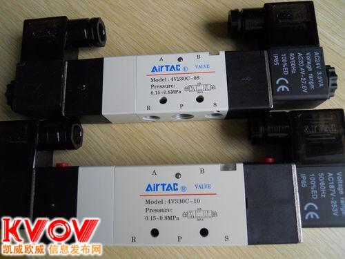 台湾亚德客AIRTAC电磁阀|厦门供应商|经销商电话|货期短