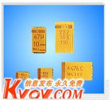 代理AVX钽电容 KEMET钽电容 NEC贴片钽电容 只做原装