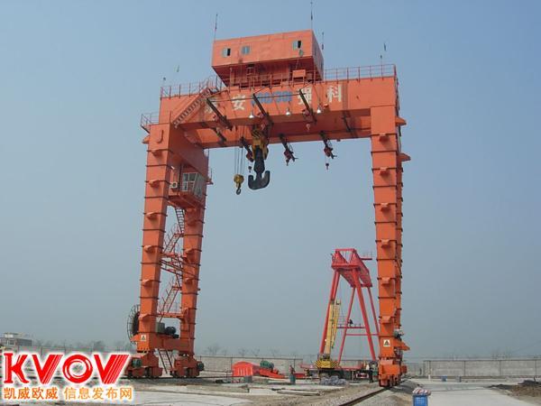 衡水起重机,河南大方重型机器有限公司