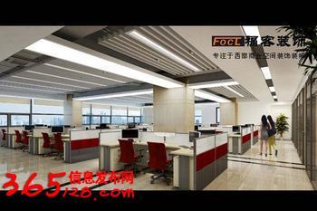 承接厂房装修,办公室装修,各类隔墙吊顶