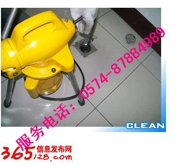 宁波专业马桶疏通