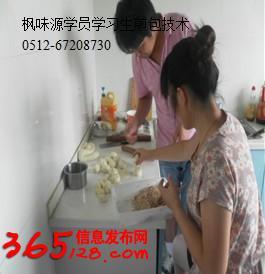 生煎包培训找枫味源 学做原味生煎包 苏州哑巴生煎包加盟学习