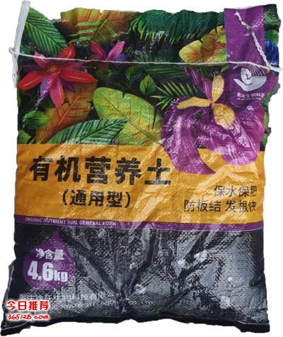 貴陽育苗基質 腐殖土 輕質土 有機肥 營養土廠家 批發價格