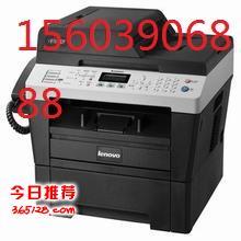 打印機加墨、鄭州綠城百合上門打印機加墨