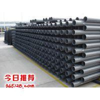 南亞塑膠PVC工業管及閥門