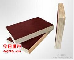 建筑模板常见材质有哪些?