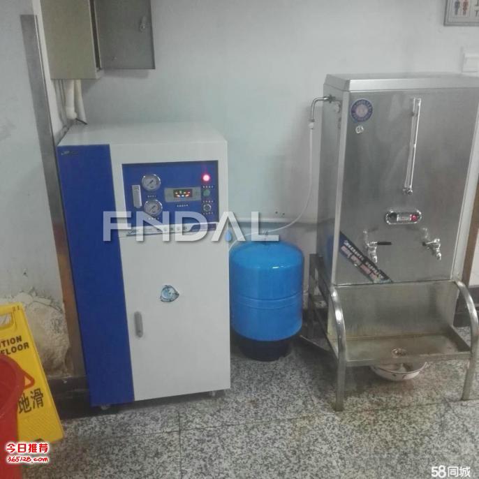 凡达商用净水租赁机,替代桶装水就是省钱!