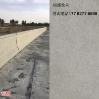 渭南市清水混凝土发黑修复
