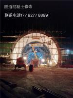 荆州市仿清水混凝土专业队伍