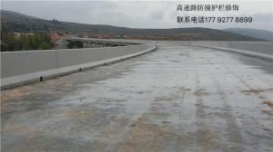 未央区清水混凝土透明保护