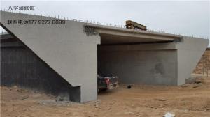 十堰市清水混凝土蜂窝气孔修复方案