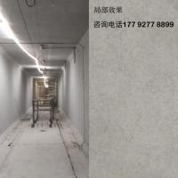 丽江市清水混凝土色差修复专业队伍