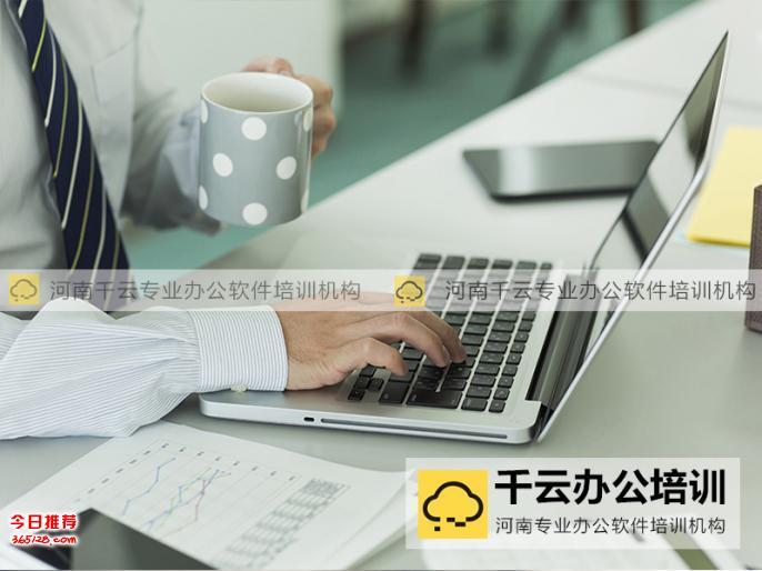 郑州短期培训计算机计算机短期学习哪里有电脑短期培训